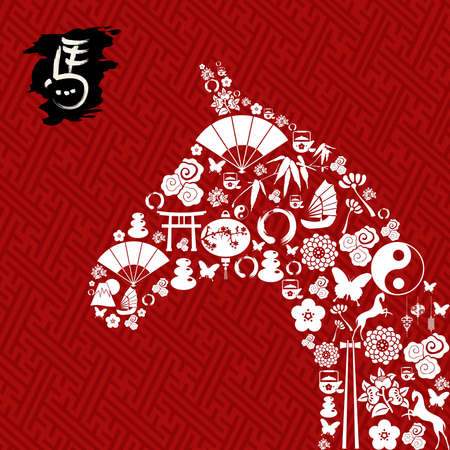 eastern zodiac: Zodiac 2014 Chinese New Year of the Horse eastern elements composition. Vector file organized in layers for easy editing.