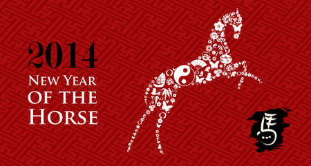 eastern zodiac: Zodiac 2014 Chinese New Year of the Horse eastern elements banner composition. Vector file organized in layers for easy editing.