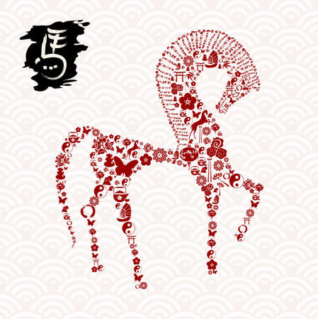 2014 Chinese New Year of the Horse eastern elements composition. Vector file organized in layers for easy editing. Stock Vector - 24753804