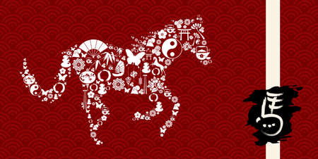 2014 Chinese New Year of the Horse Asian style banner. Vector file organized in layers for easy editing. Vector