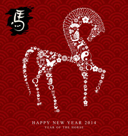 2014 Chinese New Year of the Horse eastern elements composition red seamless pattern background. Vector file organized in layers for easy editing. Stock Vector - 24753808