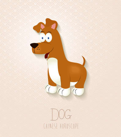 2018 Chinese New Year of the Dog funny cartoon zodiac collection illustration. Vector