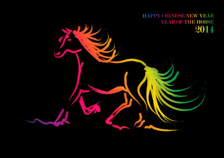happy newyear: 2014 Chinese New Year of the Horse Rainbow glowing abstract  silhouette composition over black background. Illustration