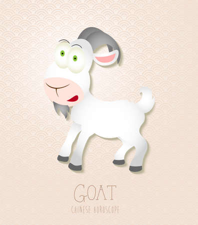 ruminant: 2015 Chinese New Year of the Goat and Sheep funny cartoon zodiac collection illustration. Illustration