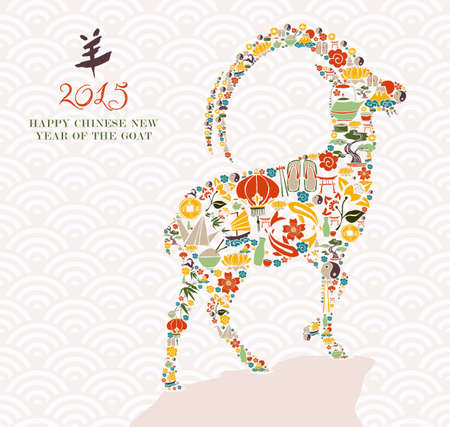 happy new year: 2015 Chinese New Year of the Goat östlichen Elemente Komposition.