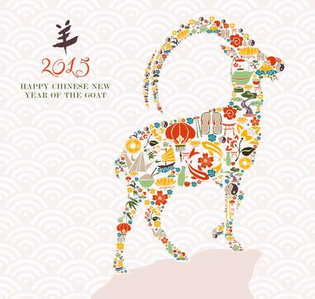 nouvel an: 2015 Nouvel An chinois de la composition des éléments de l'Est de chèvre. Illustration