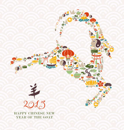 'new year': 2015 Chinese New Year of the Goat eastern elements composition.