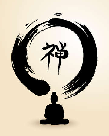 zen: Enso Zen circle illustration. Meditation symbol of Buddhism.