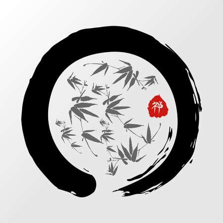 Enso Zen cirkel en bamboe illustratie. Meditatie symbool van het boeddhisme.