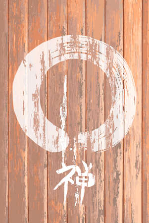 Enso Zen circle illustration with grunge wood texture background. Vector
