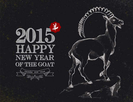 Chinese New Year of the Goat 2015 blackboard vintage style and hand drawn animal composition.  Vector