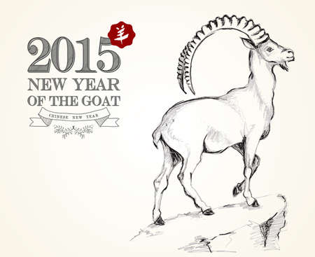 Vintage New Year of the Goat 2015 retro style and hand drawn animal composition.  Vector