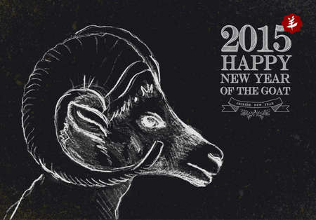 Chinese New Year of the Goat 2015 blackboard, vintage and retro style and hand drawn sheep head composition.  Vector