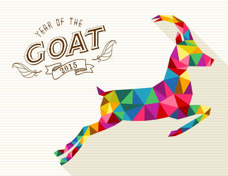 Chinese New Year of the Goat 2015 colorful geometric shape and retro vintage label. EPS10 vector file organized in layers for easy editing. Illustration
