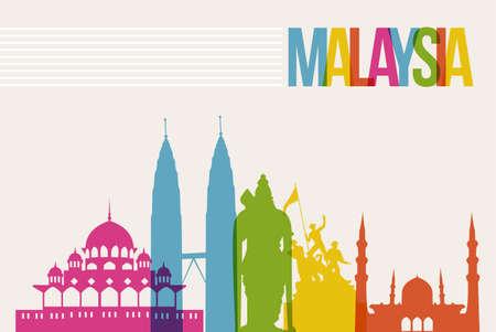 famous: 旅遊馬來西亞著名的地標天際線多色設計背景 向量圖像