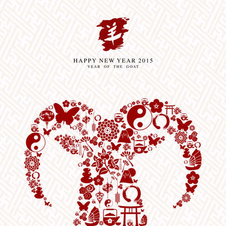 Chinese New Year of the Goat 2015. Sheep head shape with eastern icons composition. Vector