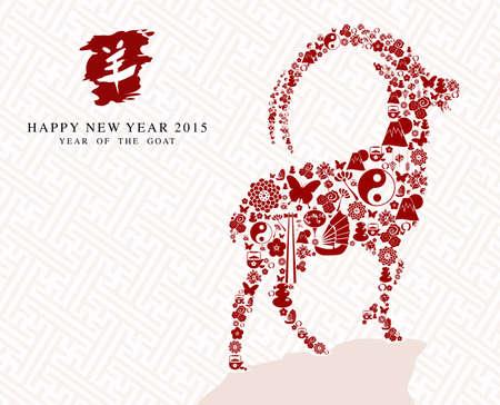 geit: Chinees Nieuwjaar van de Geit 2015. Stock Illustratie