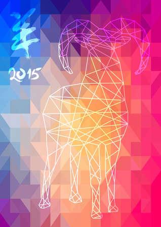 frohes neues jahr: Chinese New Year of the Goat 2015 mit Schafen Linien Form und bunte Dreieck Hintergrund Illustration. Illustration