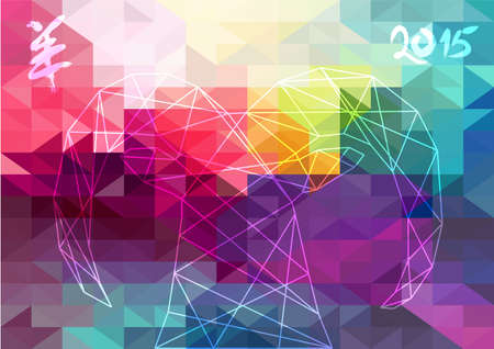Chinese New Year of the Goat 2015 outline sheep shape over colorful triangle background. Vector