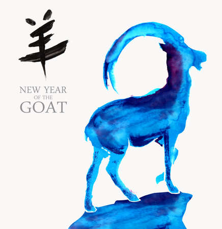 arty: Happy chines new year of the Goat 2015 greeting card. Illustration