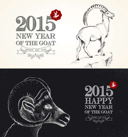 Chinese New year of the Goat 2015 hand drawn vintage sketch style retro greeting card set. Chalkboard and white vintage design over grunge texture background organized in layers for easy editing. Vector