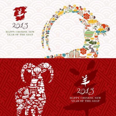 flores chinas: 2015 A�o Nuevo chino de las tarjetas de felicitaci�n de la cabra festivos establecidos con la composici�n de iconos orientales. Archivo vectorial EPS10 organizado en capas para editar f�cilmente.