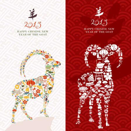 cabra: 2015 Año Nuevo chino de las tarjetas de felicitación de la cabra establecidos con iconos orientales composición de forma. Oriental geométrica símbolo textura de fondo. Vectores