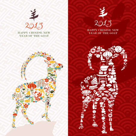lunar new year: 2015 Chinese New Year of the Goat greeting cards set with oriental icons shape composition. Oriental geometric symbol texture background.