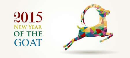 geit: Chinees Nieuwjaar van de Geit 2015 ongebruikelijke driehoek illustratie. Ideaal voor web banner en wenskaart sjabloon. Stock Illustratie
