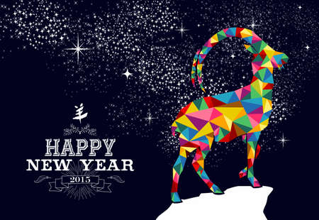 Happy new year 2015 greeting card or poster design with colorful triangle chinese goat shape and vintage label illustration. EPS10 vector file. Illustration