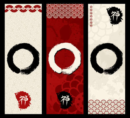 Paint brush Enso Zen meditation circle symbol and calligraphy banner set. vector file organized in layers for easy editing.