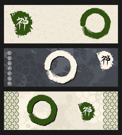 circl: Paint brush Enso Zen meditation circle symbol and calligraphy banner set. vector file organized in layers for easy editing.