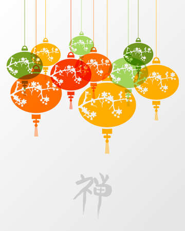 luminary: Colorful chinese lamps and Zen calligraphy greeting card illustration. vector file organized in layers for easy editing.