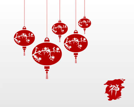 luminary: Red chinese lamps and zen calligraphy greeting card illustration. vector file organized in layers for easy editing. Illustration