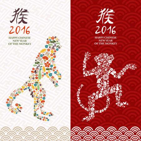 monos: 2016 Feliz A�o Nuevo Chino del cartel del mono conjunto con iconos asi�ticos como siluetas de simios. Vector EPS10.