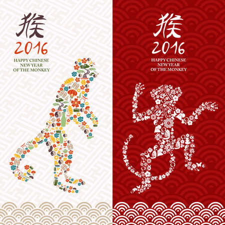 chinese: 2016 Happy Chinese New Year of the Monkey poster set with asian icons as ape silhouettes. EPS10 vector. Illustration