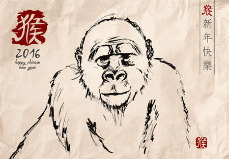 chinese astrology: 2016 Happy Chinese New Year of the Monkey hand drawn gorilla in traditional art style on textured paper. EPS10 vector.