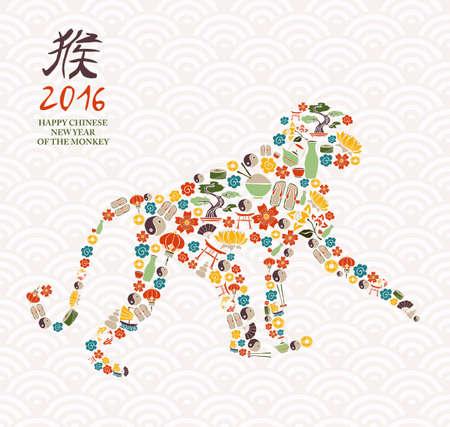 monos: 2016 Feliz A�o Nuevo Chino del Mono inspiraci�n asi�tica iconos de la cultura forman mono silueta. Vector EPS10.