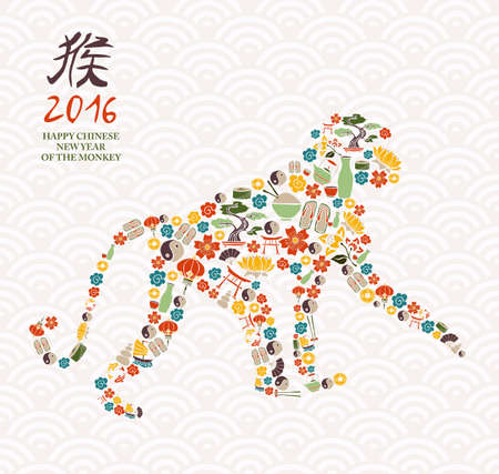 eastern zodiac: 2016 Happy Chinese New Year of the Monkey asian inspired culture icons forming ape silhouette. EPS10 vector.