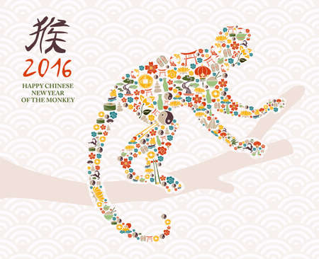 2016 Happy Chinese New Year of the Monkey with China cultural element icons making ape silhouette composition. Eps 10 vector. Illustration