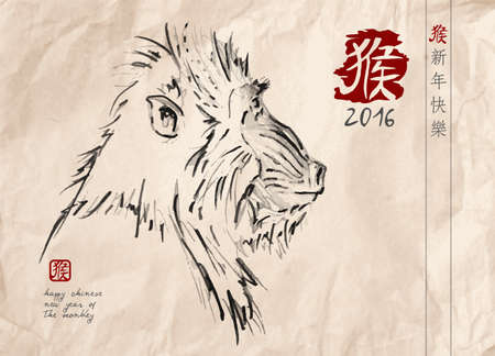 ape: 2016 Happy Chinese New Year of the Monkey hand drawn ape in traditional art style on textured paper. EPS10 vector.