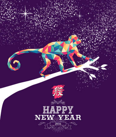 monkey illustration: 2016 Happy Chinese New Year of the Monkey with colorful hipster low poly triangle ape on tree branch and traditional calligraphy text. EPS10 vector.