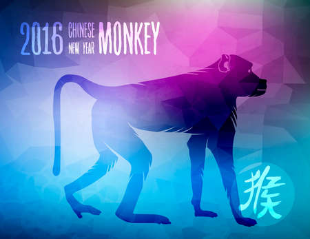 ape: 2016 Happy Chinese New Year of the Monkey with colorful low poly triangle background, ape silhouette and traditional calligraphy text. EPS10 vector. Illustration