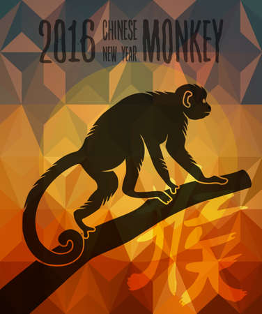 abstract gorilla: 2016 Happy Chinese New Year of the Monkey card background. China lunar horoscope colorful low poly fire concept composition.