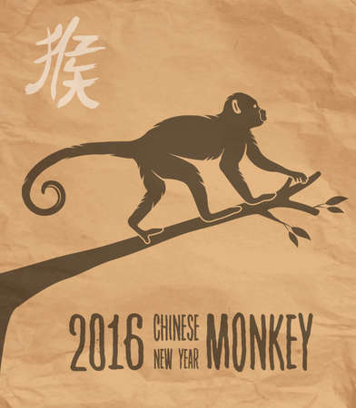 lunar new year: 2016 Happy Chinese New Year of the Monkey greeting card. China lunar horoscope eco craft paper texture background.