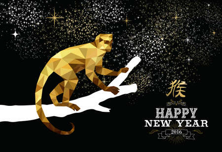 abstract gorilla: 2016 Happy Chinese New Year of the Monkey with fancy gold low polygon triangle ape on tree branch. EPS10 vector.