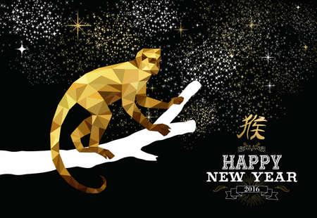 2016 Heureux Nouvel An chinois du singe d'or de fantaisie bas polygone triangle singe sur une branche d'arbre. Vecteur EPS10.