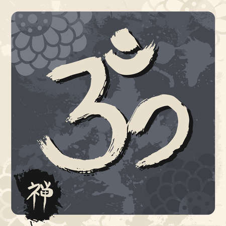 enso: Enso Zen circle illustration in traditional hand drawn brush stroke style. Meditation symbol of Buddhism with om calligraphy. EPS10 vector file.