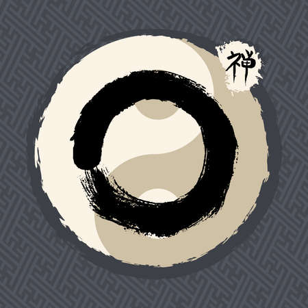 zen: Enso Zen circle illustration in traditional hand drawn brush stroke style. Meditation symbol of Buddhism with calligraphy. EPS10 vector file. Illustration