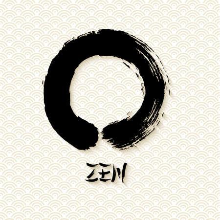Zen Enso illustration de cercle dans le style de trait de pinceau traditionnelle dessinée à la main. Symbole de méditation du bouddhisme avec la calligraphie. Fichier vectoriel EPS10.